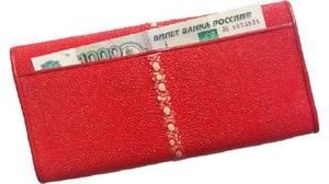 Изображение - Какого цвета кошелек притягивает деньги kakogo_cveta_koshelek_vybrat