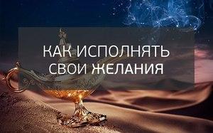 Йодовая сетка Блог Ирины Зайцевой